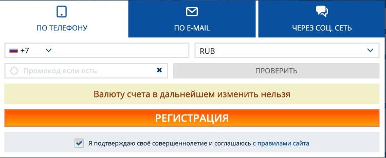 Mostbet Регистрация 1