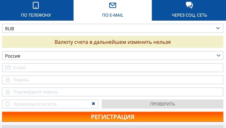 Mostbet Регистрация 2